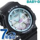 Baby-G レディース 腕時計 BGA-250 ワールドタイム BGA-250-1A2 カシオ ベビーG グラデーション×ブラック【あす楽対応】