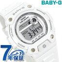 カシオ Baby-G 腕時計 ベビーG Gライド 海外モデル ホワイト×ホワイト BLX-100-7DR【あす楽対応】