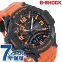G-SHOCK CASIO GA-1000-4ADR SKY COCKPIT メンズ 腕時計 カシオ Gショック スカイコックピット ブラック × オレンジ 時計【あす楽対応】