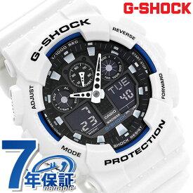 【25日は全品5倍でポイント最大27倍】 G-SHOCK CASIO GA-100B-7ADR 腕時計 カシオ Gショック コンビネーションモデル ブラック × ホワイト 時計【あす楽対応】