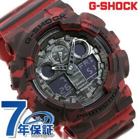 【30日は全品5倍でポイント最大27倍】 G-SHOCK CASIO GA-100CM-4ADR カモフラージュシリーズ メンズ 腕時計 カシオ Gショック ブラック × レッド 時計【あす楽対応】