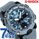 G-SHOCK Gショック GA-2000 迷彩 ワールドタイム メンズ 腕時計 カシオ 時計 GA-2000SU-2ADR ブルー【あす楽対応】