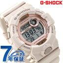 【今なら全品5倍にさらに+2倍でポイント最大22倍】 G-SHOCK ジースクワッド G-SQUAD モバイルリンク Bluetooth メンズ レディース 腕時計 海外モデル GMD-B800-4DR カシオ Gショック ベージュ 時計【あす楽対応】