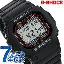 G-SHOCK CASIO 電波 ソーラー GW-M5610-1ER 5600シリーズ 腕時計 カシオ Gショック アウトドア ブラック 時計【あす楽…