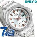 【1日は全品5倍でポイント最大23倍】 Baby-G ジーミズ G-MS ソーラー レディース 腕時計 海外モデル MSG-S500CD-7ADR CASIO カシオ ベビーG シルバー×ホワイト 時計【あす楽対応】