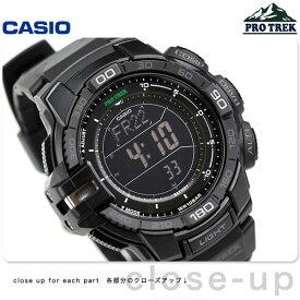 プロトレック ソーラー トリプルセンサー メンズ PRG-270-1ADR 腕時計 CASIO PRO TREK オールブラック【あす楽対応】