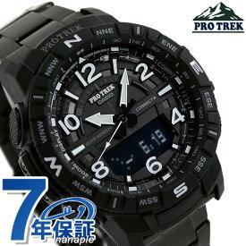 【20日は10%割引クーポンにポイント最大 22倍】 カシオ プロトレック メンズ 腕時計 Bluetooth 方位 気圧 高度 温度 歩数 PRT-B50YT-1DR CASIO PRO TREK オールブラック 黒 時計【あす楽対応】