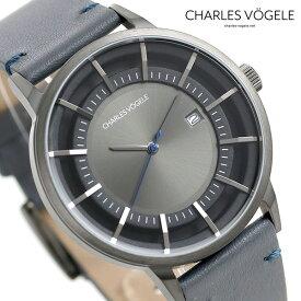 【30日はさらに+4倍でポイント最大27倍】 シャルルホーゲル 時計 M-1シリーズ 41mm デイト メンズ 腕時計 M-1 V0718.G37 Charles Vogele グレーシルバー×グレー【あす楽対応】