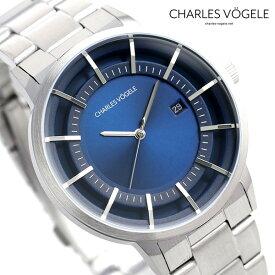 【今なら10%割引クーポン&店内ポイント最大44倍】 シャルルホーゲル 時計 M-2シリーズ 41mm デイト メンズ 腕時計 M-2 V0719.S04 Charles Vogele ブルー【あす楽対応】
