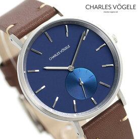 【30日はさらに+4倍でポイント最大27倍】 シャルルホーゲル 時計 M-3シリーズ 38mm デイト メンズ 腕時計 M-3 V0720.S04 Charles Vogele ブルー×ブラウン【あす楽対応】