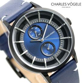 【今なら10%割引クーポン&店内ポイント最大44倍】 シャルルホーゲル 時計 M-4シリーズ 41mm デイデイト メンズ 腕時計 M-4 V0721.B34 Charles Vogele ブルー【あす楽対応】