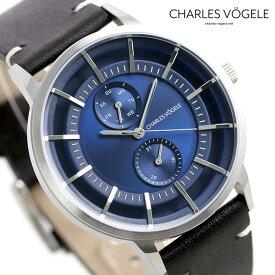 【今なら10%割引クーポン&店内ポイント最大44倍】 シャルルホーゲル 時計 M-4シリーズ 41mm デイデイト メンズ 腕時計 M-4 V0721.S04 Charles Vogele ブルー×ダークブラウン【あす楽対応】
