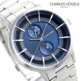 【今なら10%割引クーポン&店内ポイント最大44倍】 シャルルホーゲル 時計 M-5シリーズ 41mm デイデイト メンズ 腕時計 M-5 V0722.S04 Charles Vogele ブルー【あす楽対応】