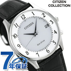 シチズン エコドライブ 電波 日本製 カレンダー 薄型 革ベルト AS1060-11A CITIZEN メンズ 腕時計 時計【あす楽対応】