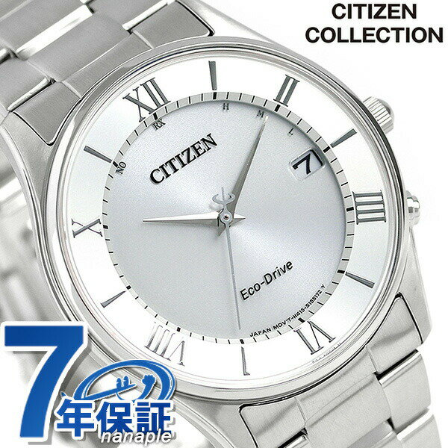 シチズン 薄型 電波ソーラー メンズ 腕時計 AS1060-54A CITIZEN シルバー 時計【あす楽対応】