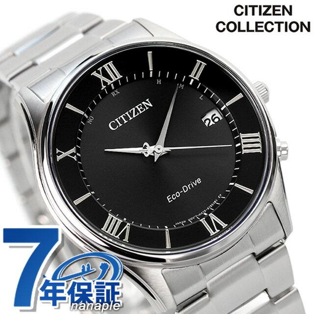 シチズン 薄型 電波ソーラー メンズ 腕時計 AS1060-54E CITIZEN ブラック 時計