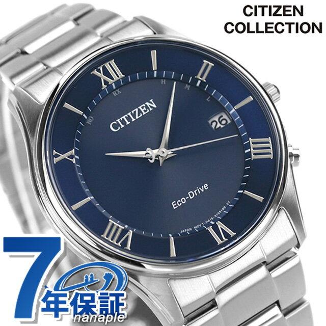 シチズン 薄型 電波ソーラー メンズ 腕時計 AS1060-54L CITIZEN ネイビー 時計【あす楽対応】
