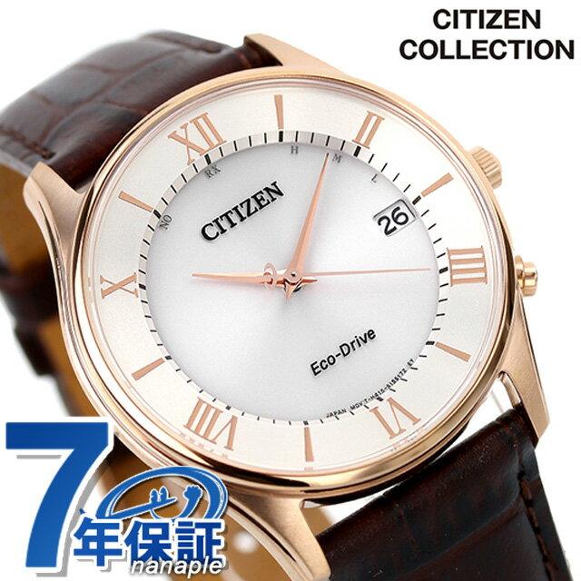【エントリーでさらにポイント+4倍!26日1時59分まで】 シチズン 薄型 電波ソーラー メンズ 腕時計 AS1062-08A CITIZEN シルバー×ダークブラウン 時計【あす楽対応】