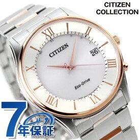 【25日当店ならさらに+29倍に1,000円割引クーポン】 シチズン エコ・ドライブ電波時計 薄型 メンズ 腕時計 AS1062-59A シルバー×ピンクゴールド CITIZEN