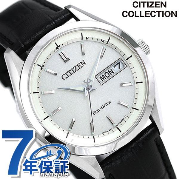 シチズン エコドライブ 電波 メンズ 腕時計 AT6060-00A CITIZEN COLLECTION シルバー×ブラック 時計【あす楽対応】