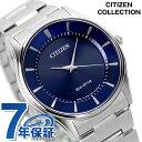 シチズン 日本製 ソーラー メンズ 腕時計 BJ6480-51L CITIZEN ネイビー
