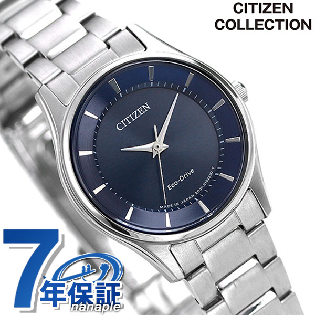 シチズン 日本製 ソーラー レディース 腕時計 EM0400-51L CITIZEN ネイビー 時計【あす楽対応】