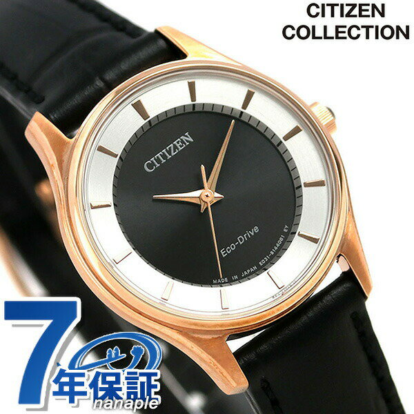 シチズン エコドライブ 限定モデル レディース 腕時計 EM0402-05E CITIZEN COLLECTION ブラック 時計【あす楽対応】