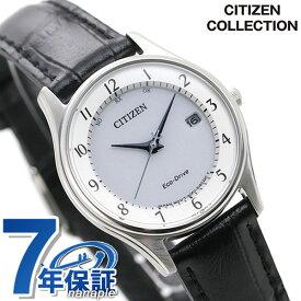 シチズン エコドライブ 電波 日本製 カレンダー 薄型 革ベルト ES0000-10A CITIZEN レディース 腕時計 時計【あす楽対応】