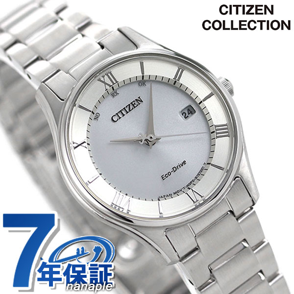 シチズン エコドライブ電波時計 薄型 レディース 腕時計 ES0000-79A CITIZEN シルバー【あす楽対応】
