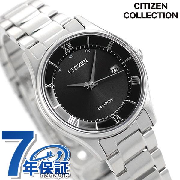 シチズン エコドライブ電波時計 薄型 レディース 腕時計 ES0000-79E CITIZEN ブラック【あす楽対応】