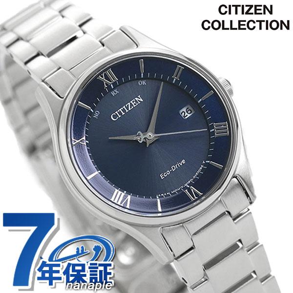 シチズン エコドライブ電波時計 薄型 レディース 腕時計 ES0000-79L CITIZEN ブルー【あす楽対応】