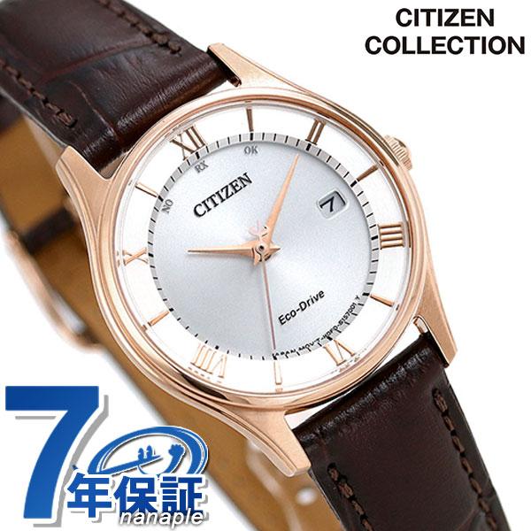 シチズン エコドライブ電波時計 薄型 レディース 腕時計 ES0002-06A CITIZEN シルバー×ダークブラウン【あす楽対応】