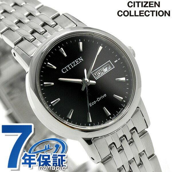 シチズン ソーラー デイデイト レディース 腕時計 EW3250-53E CITIZEN ブラック 時計【あす楽対応】