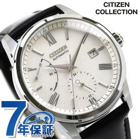 シチズン コレクション 腕時計 メカニカル 銀箔漆文字板 繭 日本製 自動巻き メンズ NB3020-08A CITIZEN COLLECTION ホワイト×ブラック