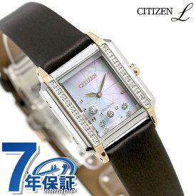 シチズン L エコドライブ ダイヤモンド レディース 腕時計 EG7068-16D CITIZEN L ホワイトシェル×ブラウン 革ベルト 時計【あす楽対応】