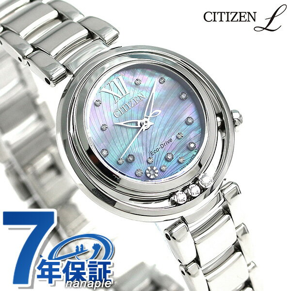 シチズン L ソーラー ダイヤモンド レディース 腕時計 EM0327-50D CITIZEN L ブルーシェル 時計