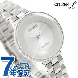 【5日はさらに+4倍でポイント最大37倍】 シチズン L エコドライブ アンビリュナ レディース 腕時計 EM0601-84A CITIZEN L