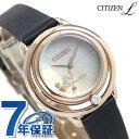 【今ならポイント最大41倍】 シチズン L エコドライブ 限定モデル ダイヤモンド レディース 腕時計 EW5522-20D CITIZE…