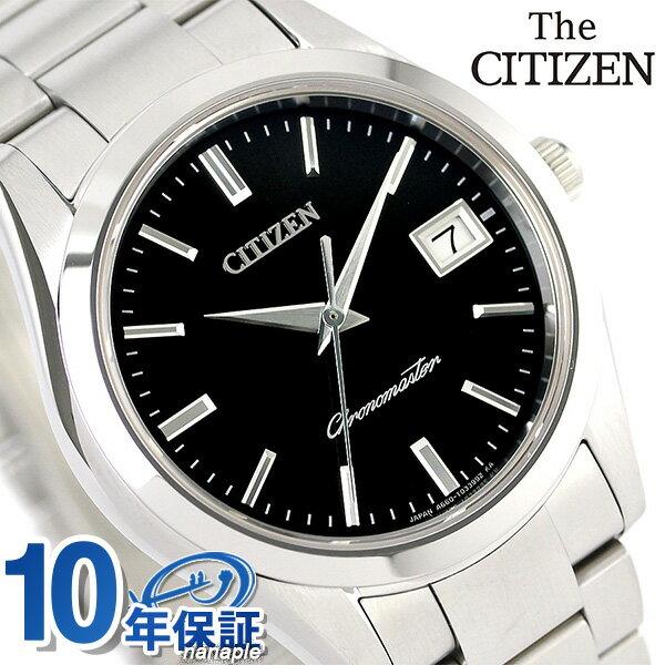 ザ・シチズン クオーツ メンズ 腕時計 AB9000-61E THE CITIZEN クリーム 時計