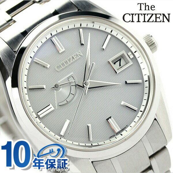 ザ・シチズン ソーラー メンズ 腕時計 AQ1010-54A THE CITIZEN シルバー