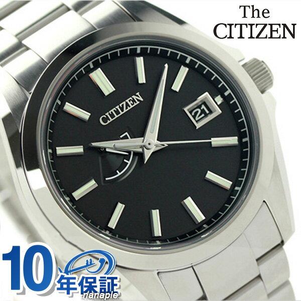 ザ・シチズン ソーラー アクティブシリーズ メンズ 腕時計 AQ1030-57E THE CITIZEN ブラック 時計