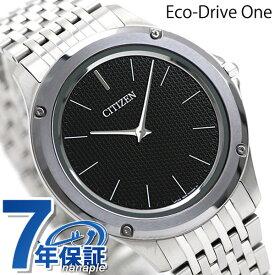 シチズン エコドライブワン ソーラー メンズ 薄型 時計 AR5000-50E Eco Drive One 腕時計【あす楽対応】