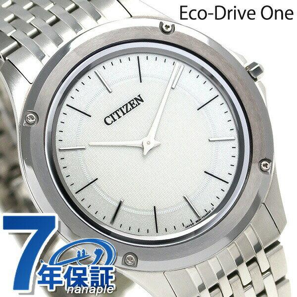シチズン エコドライブワン ソーラー メンズ 薄型 時計 AR5000-68A Eco Drive One