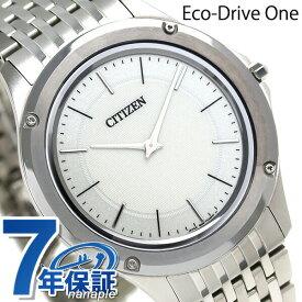 シチズン エコドライブワン ソーラー メンズ 薄型 時計 AR5000-68A Eco Drive One 腕時計