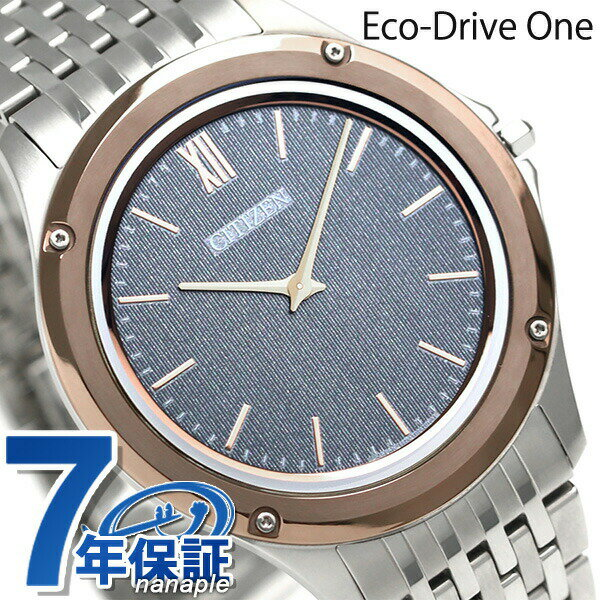 シチズン エコドライブワン ソーラー メンズ 薄型 時計 AR5004-59H Eco Drive One