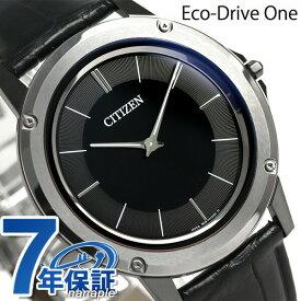 シチズン エコドライブワン メンズ 腕時計 AR5024-01E CITIZEN ブラック 時計