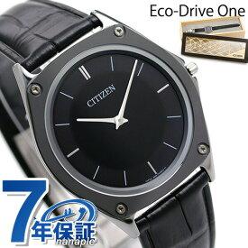 シチズン エコドライブワン 世界数量限定モデル 薄型 ソーラー AR5044-03E CITIZEN メンズ 腕時計 革ベルト 時計【あす楽対応】