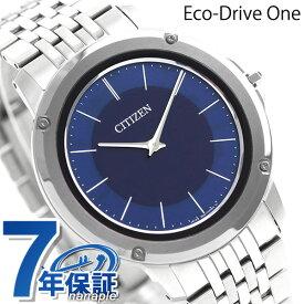 シチズン エコドライブワン メンズ 薄型 ソーラー 腕時計 AR5050-51L CITIZEN 時計 ネイビー