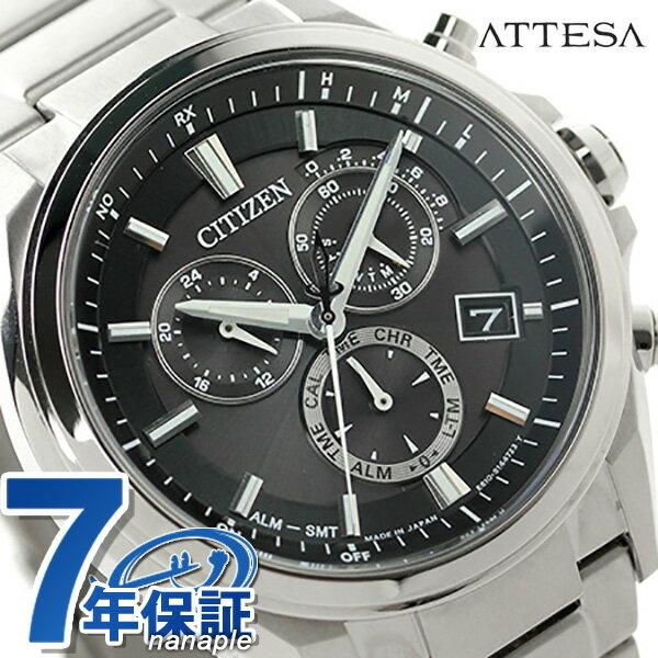 AT3050-51E シチズン アテッサ クロノグラフ 電波ソーラー CITIZEN ATTESA メンズ 腕時計 ブラック 時計【あす楽対応】