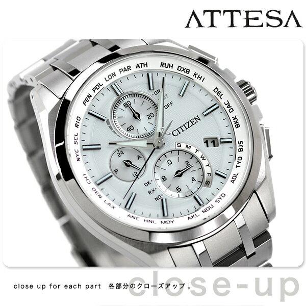 AT8040-57A シチズン アテッサ エコ・ドライブ 電波時計 ダイレクトフライト メンズ CITIZEN ATTESA ホワイト 腕時計 チタン 時計【あす楽対応】
